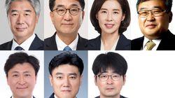 문대통령이 박경미·탁현민 등 청와대 비서관 7명 인사를