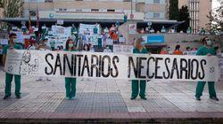 Sanitarios llaman a concentrarse este lunes 1 de junio a las 20:30 frente a los centros de salud por la Sanidad