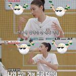 김연경이 세계 남녀 배구 통틀어 가장 많이 받는다는 연봉