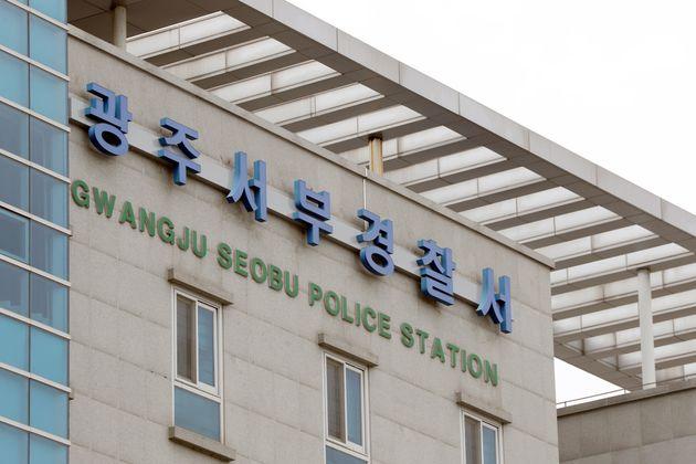 광주서부경찰서