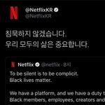 넷플릭스코리아의 '블랙 라이브스 매터' 번역에 비판이 쏟아진