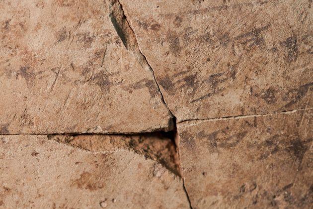 Έρευνα: Χρήση κάνναβης σε τελετουργίες αρχαίων Εβραίων