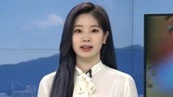 오늘 아침 JTBC 뉴스 기상캐스터로 등장한 의외의