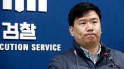 '유우성 간첩 조작 사건' 수사 검사들이 '무혐의' 처분을