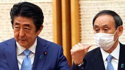 트럼프의 G7 회담 한국 초청 발언에 대한 일본의