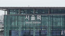 서울역 무차별 폭행 피해자가 전한 가해자