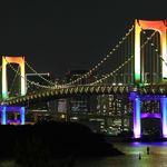 東京アラートとは?発動されたら、レインボーブリッジが「赤色」に。他には何が変わる?