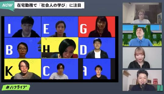 「青はYES」「赤はNO」。バーチャル背景で「相手の反応が分からない」オンライン会議の欠点を解消する