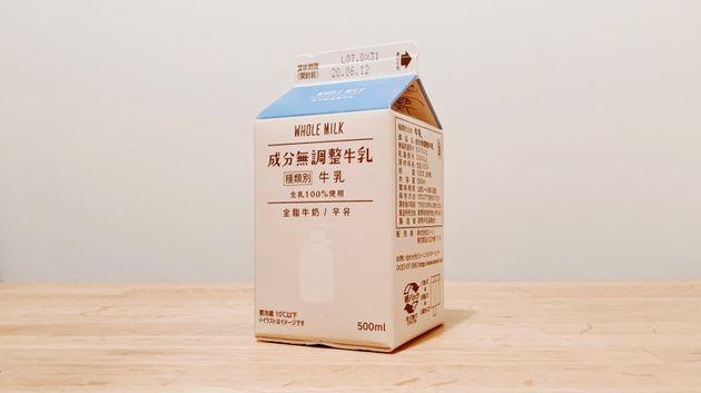 ローソンの牛乳