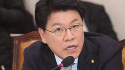 장제원이 김종인의 첫 의원총회에 대해 한