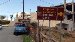 Αναζητείται ο πιστολέρο των Ζωνιανών: Φόβοι για