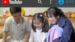 北朝鮮、YouTubeで平壌に暮らす女の子の「日常」を紹介...。新機軸の宣伝?