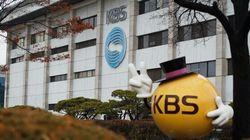 '불법촬영' 개그맨 의혹에 KBS가