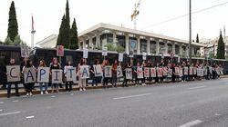 Διαδηλώσεις σε Αθήνα και Θεσσαλονίκη για τον Φλόιντ και τους «εξεγερμένους» στις