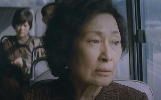 «Μητέρα» - Μπονγκ