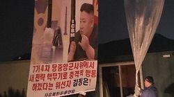 김여정이 남북 군사합의 파기 언급하도록 한 대북전단 내용