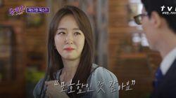 박선영 아나운서가 퇴사를 선택한 이유를