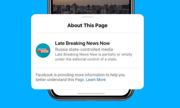 フェイスブックが国家管理メディアに対するラベル導入へ。アメリカ大統領選を控えて
