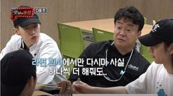 백종원이 생각난 김에 다시마 구매 요청한 '의외의' 인물