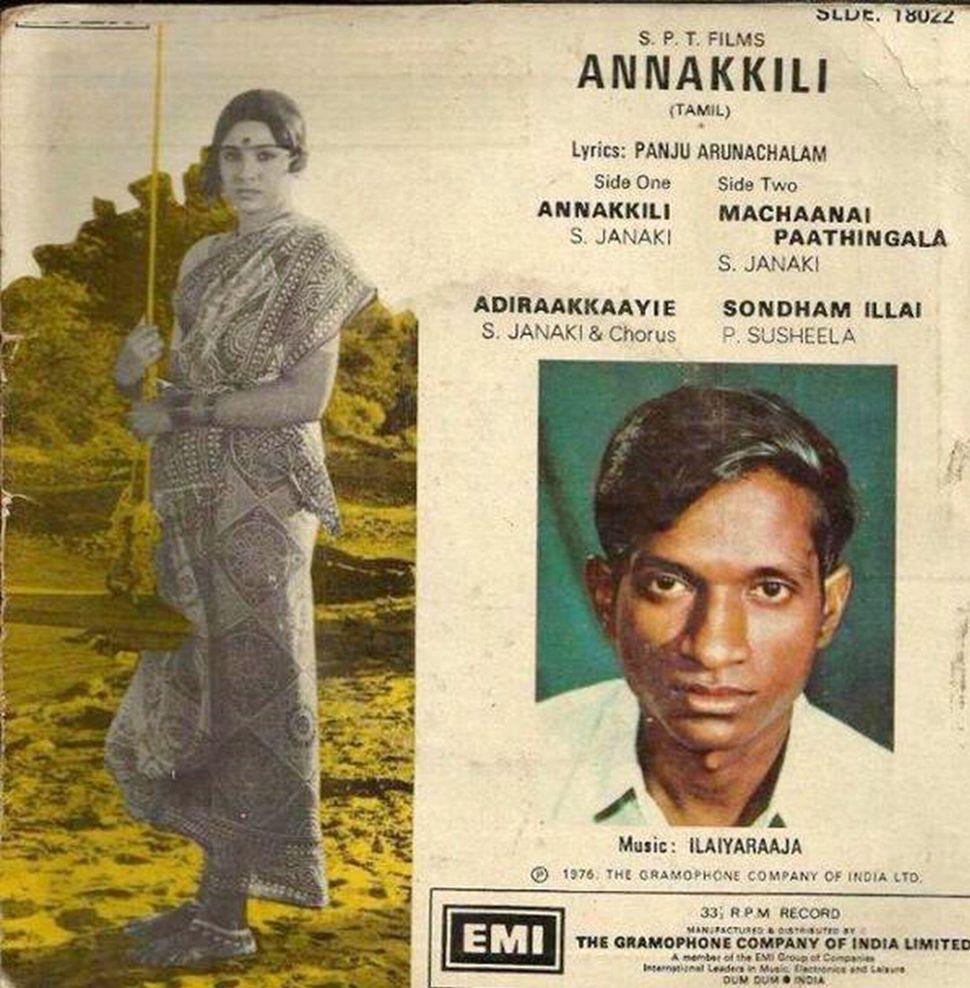 Annakkili (1976) audio cassette back cover