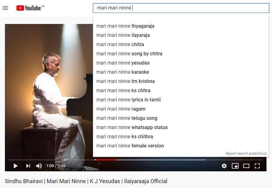 So, who composed 'Mari Mari Ninne'?