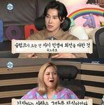 열정맨 유노윤호가 방송 복귀하자마자 또 명언을