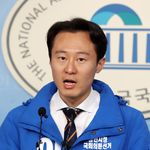 이탄희 의원이 공황장애 고백하며 국회를 잠시 떠나겠다고 밝혔다