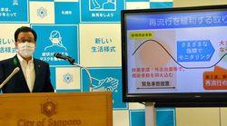 高齢者の感染原因は「昼カラオケ」?札幌市「マスク着けて歌って」と注意喚起