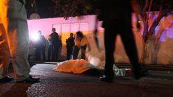 Μεξικό: Δέκα νεκροί από επίθεση σε κέντρο