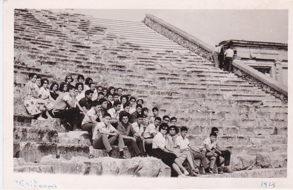 Επίδαυρος 1963, σχολική