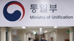 북한이 '남북연락사무소'의 연락을 받지 않고