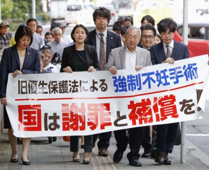 現在は「旧優生保護法」の裁判に関わっている藤木さん