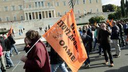 Απεργία των εκπαιδευτικών την