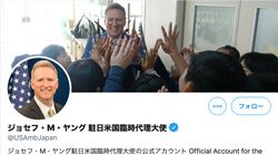NHK番組の動画をアメリカ駐日臨時代理大使も批判。「侮辱的でデリカシーに欠ける描かれ方をしています」