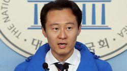 국회가 이탄희의 공황장애 병가를 반려한