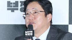 영화 '소방관' 스태프 폭행 의혹에 곽도원 측이 밝힌