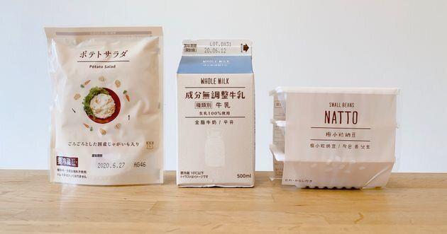 パッケージをリニューアルしたローソンのPB商品。納豆のパッケージは、英語表記の「NATTO」が目立つ。