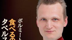 「食べるの好き」なタベルスキさん。秋田に移住したポーランド人が届けるソーセージは、愛が深かった
