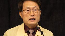 서울 대원·영훈국제중학교가 내년부터 일반중학교로