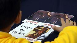 법무부가 '자녀 체벌 금지' 법제화