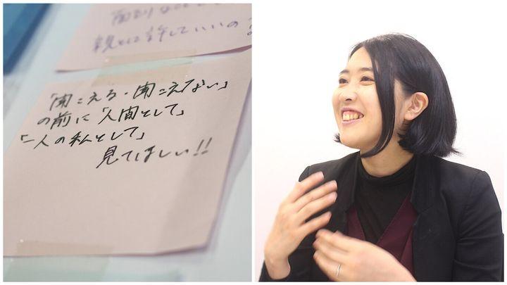「SODAの会」を立ち上げた弁護士の藤木和子さん