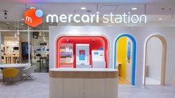 メルカリ初の旗艦店「メルカリステーション」。新宿・マルイ本館にプレオープン