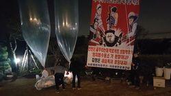 정부가 대북전단 날리는 탈북민 단체 두 곳을