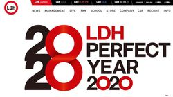 EXILEらが所属する「LDH」が12月26日までの全168公演中止を発表
