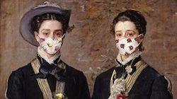 Βρετανικό μουσείο φόρεσε μάσκες σε όλα τα αριστουργήματά