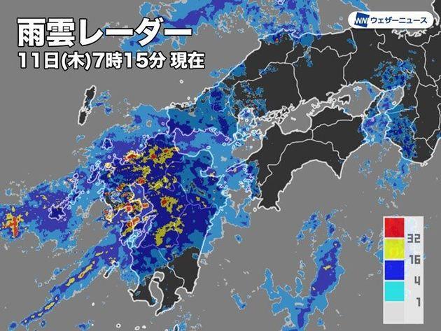 雨雲レーダー
