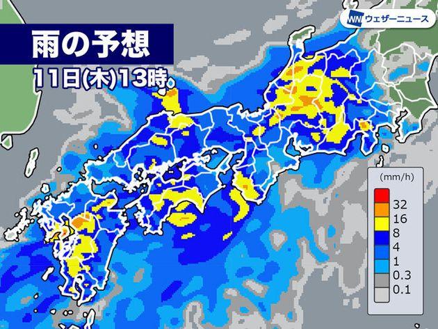 雨の予想11日(木)13時