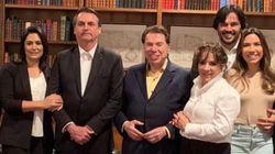 Bolsonaro recria Ministério das Comunicações e nomeia genro de Silvio Santos como