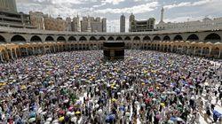 Les musulmans français appelés à renoncer au pèlerinage du hajj à La Mecque cette