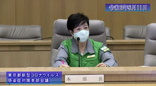 都の新型コロナウイルス感染症対策本部会議に出席する小池百合子都知事